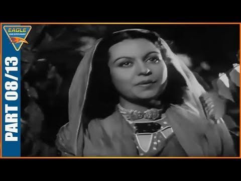 Afsana (1951) Old Classical Hindi Movie Part 08/13 || Ashok Kumar Veena | Eagle Hindi Movies