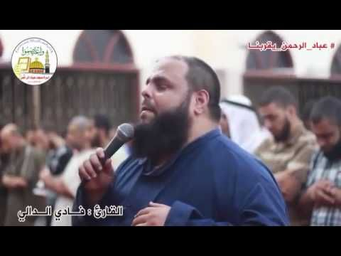 The Holy Quran‬ Beautiful ‪ Recitation by a Blind Man from ‪Palestine‬ -...