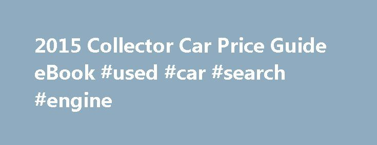 2015 Collector Car Price Guide eBook #used #car #search #engine http://malaysia.remmont.com/2015-collector-car-price-guide-ebook-used-car-search-engine/  #auto price guide # By Editors of Old Cars Report Guide Now Available! You'll Love This If: You love collector and antique cars You're in need of a comprehensive car price guide You have an interest in cars from 1899 to 2007 You would like over 250,000 listings in one place As a car collector, you know that car values fluctuate wildly…
