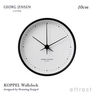 【正規取扱販売店】GEORGJENSEN(ジョージ・ジェンセン)Koppel(コッペル)WallClock(ウォールクロック)10cmステンレス(カラー:3色)デザイナー:HenningKoppel(ヘニング・コッペル)(掛け時計壁掛けデンマーク北欧)【smtb-KD】