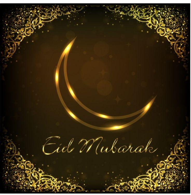 "Eid Mubarak Everyone! ""اللّهمَّ صَلِّ عَلى فاطِمَةَ و أبيها و بَعْلِها و بَنيها و السِّرِّ المُستَوْدَعِ فيها بِعَدَدِ ما أحاطَ بِه عِلْمُك"""