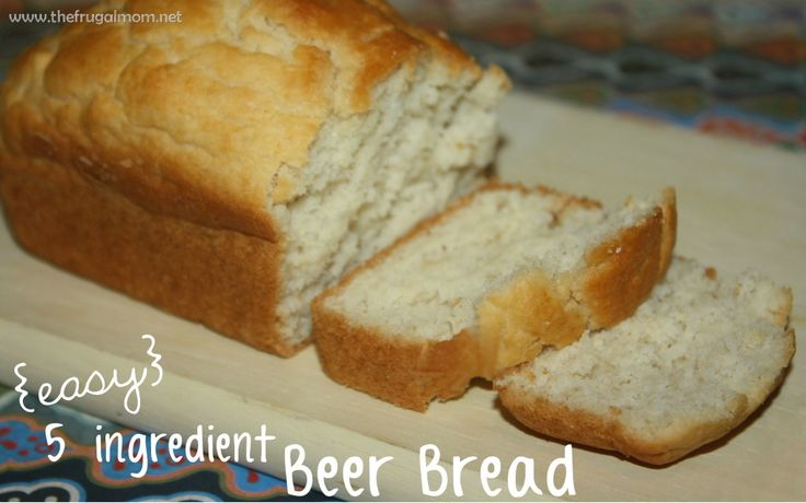 Easy 5 Ingredient Beer Bread Recipe that will knock your socks off!  It's delicious and fool proof!