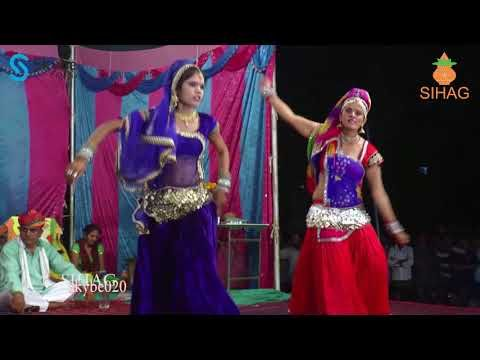 भीलवाड़ा मिलगी रे | JANUDI MILGI RE DJ Dance | Rajasthani New Dj Songs 2...