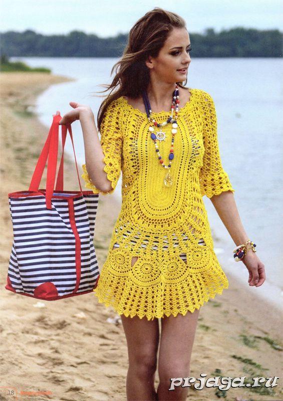 Солнечное платье крючком