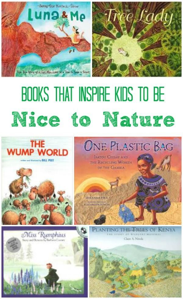 Wonderful books that inspire kids to improve the outdoors & care for nature!   Love that these stories focus on how small acts can have HUGE results!