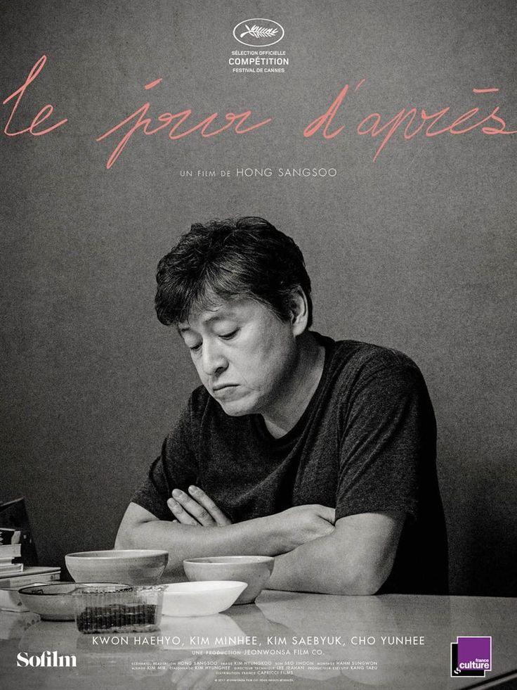 """""""The Day After"""", Dir: Hong Sang-soo."""