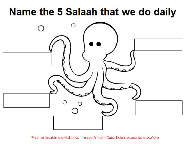 Let's teach our children the names of our 5 daily Salaah. Get them to find out what their names are. Then ask them to colour the worksheet in, insha Allah. How to save or open the worksheet. There …