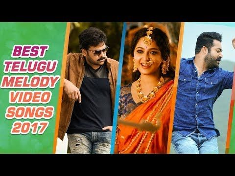 Poesia: Best Telugu Melody Songs 2017 || Best Telugu Video Songs 2017 || Telugu Hit Songs