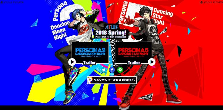 Persona 3: Dancing Moon Night & Persona 5: Dancing Star Night Announced for PlayStation Vita Spring 2018 Release