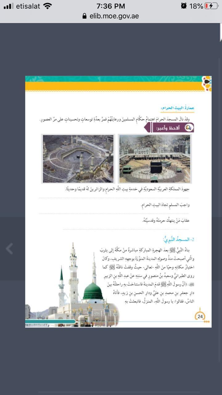 Pin By Sheikah Almansoori On توصيل Screenshots Desktop Screenshot Desktop