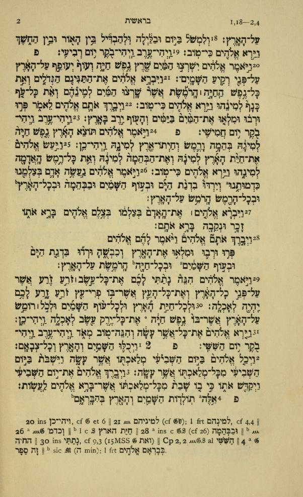 [Torah nevi'im u-khetuvim (romanized form)] Bib...