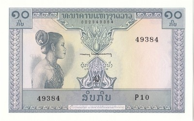A 1962 Uncirculated 10 Kip Banknote from Laos. Nice Bill