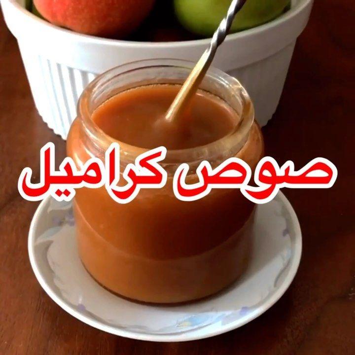 سعر ومواصفات علي كافيه مسحوق قهوة الكابتشينو بطعم الكراميل ١٠ ٢٠ غرام من Danube فى السعودية ياقوطة