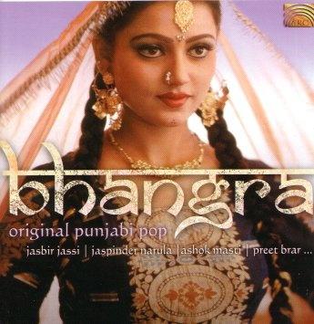 Bhangra!