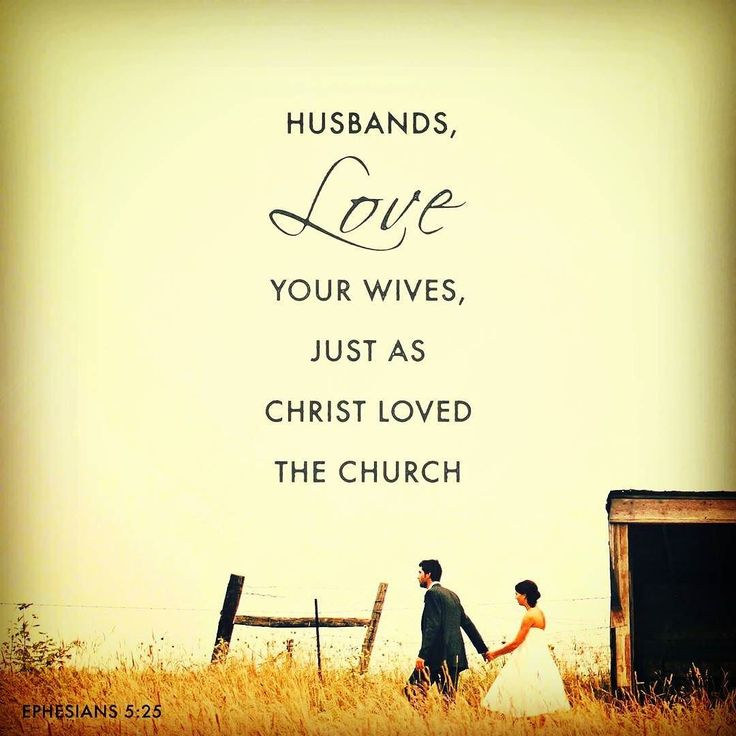 Husbands Love Your Wives Even As Christ Also Loved The Church And Gave Himself For It