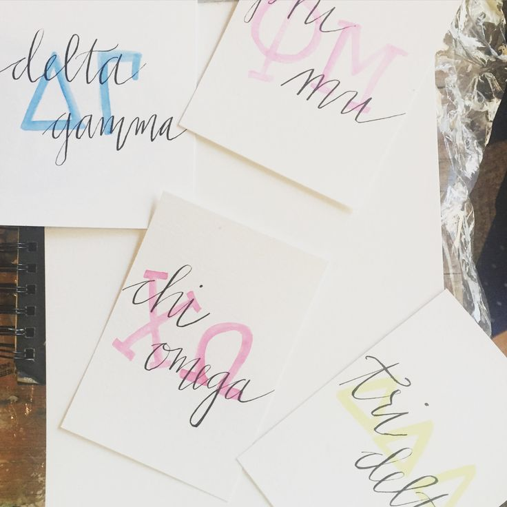 Sorority watercolor and calligraphy prints by merrymusings on Etsy