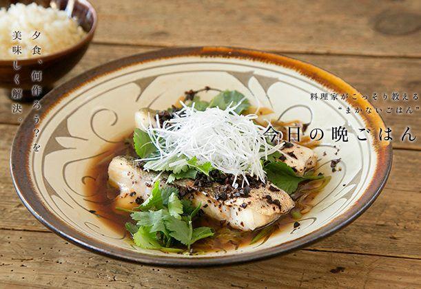 白身魚の豆鼓蒸しのレシピ。 たんぱくな白身魚と独特の味わいの豆鼓が好相性。具材ののせて蒸すだけなのに、本格的な味わいに。