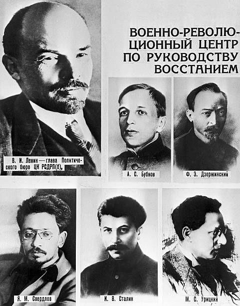 WWI. Portraits of the October Revolution leaders Vladimir Lenin, Andrei Bubnov, Felix Dzerzhinsky, Yakov Sverdlov, Joseph Stalin, and Moisei Uritsky.