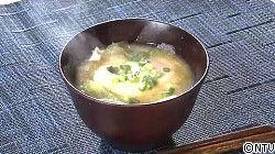 落とし卵のおみそ汁。 | ミラクルCookingマジック | レシピの女王