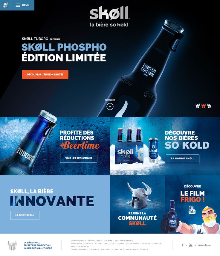 Skoll - Homepage2