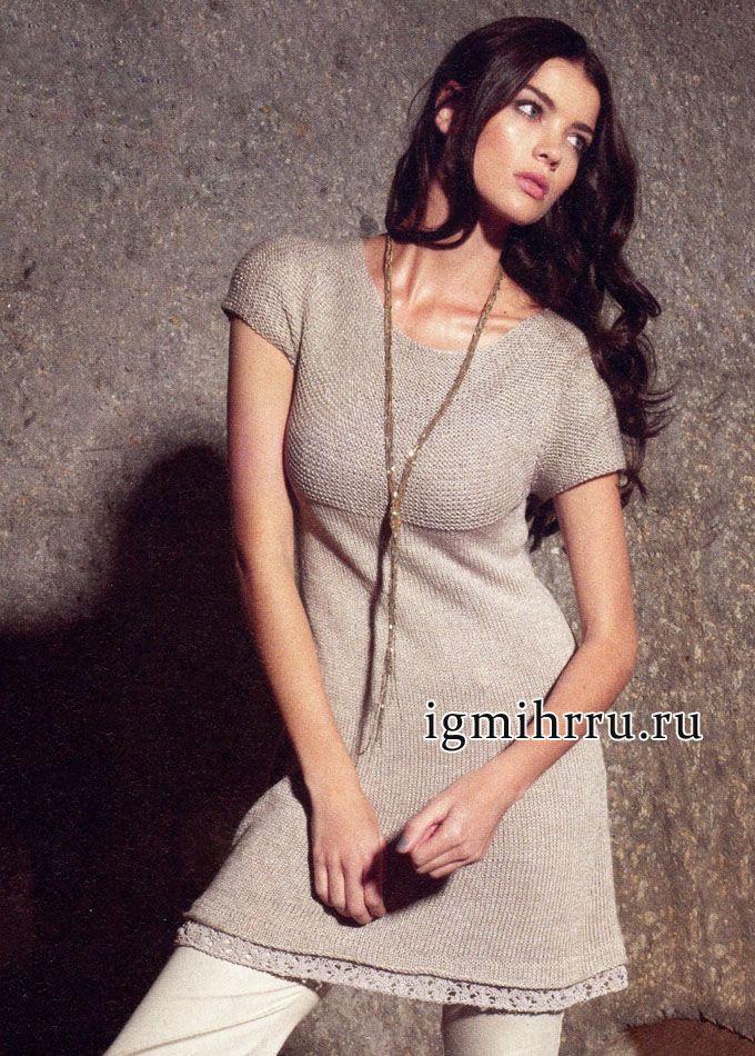 Женственное бежевое платье с ажурным кружевным краем. Вязание спицами