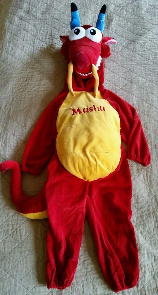 Disney Mulan Mushu Dragon Winged Halloween Costume Cosplay ...