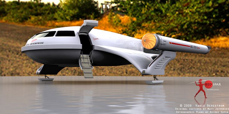 This was Matt Jeffries' shuttlecraft design for Star Trek TOS. It would have been much cooler but more expensive to build.