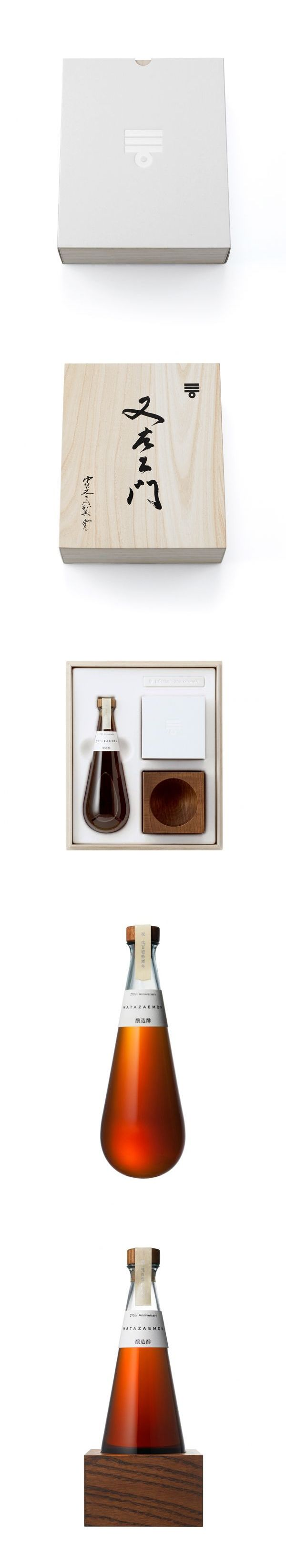mizkan vinegar 210th anniversary packaging by taku satoh (佐藤卓)