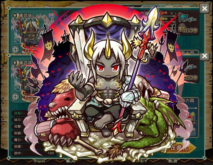 re:monster rou