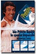 l'uomo in ammollo: una  delle pubblicita' che mi affascinava di piu'