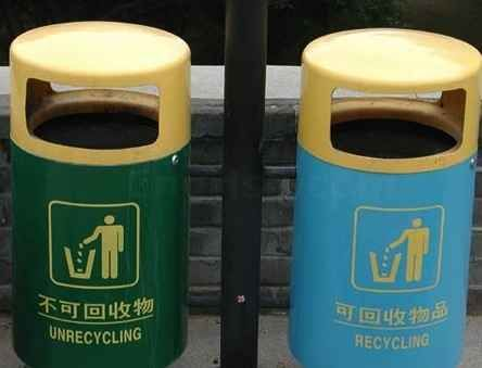 22 Chinese Signs That Got Seriously Lost In Translation - recycle or recycle not, in the future throwing away is an opposite of something we positively and proactively do