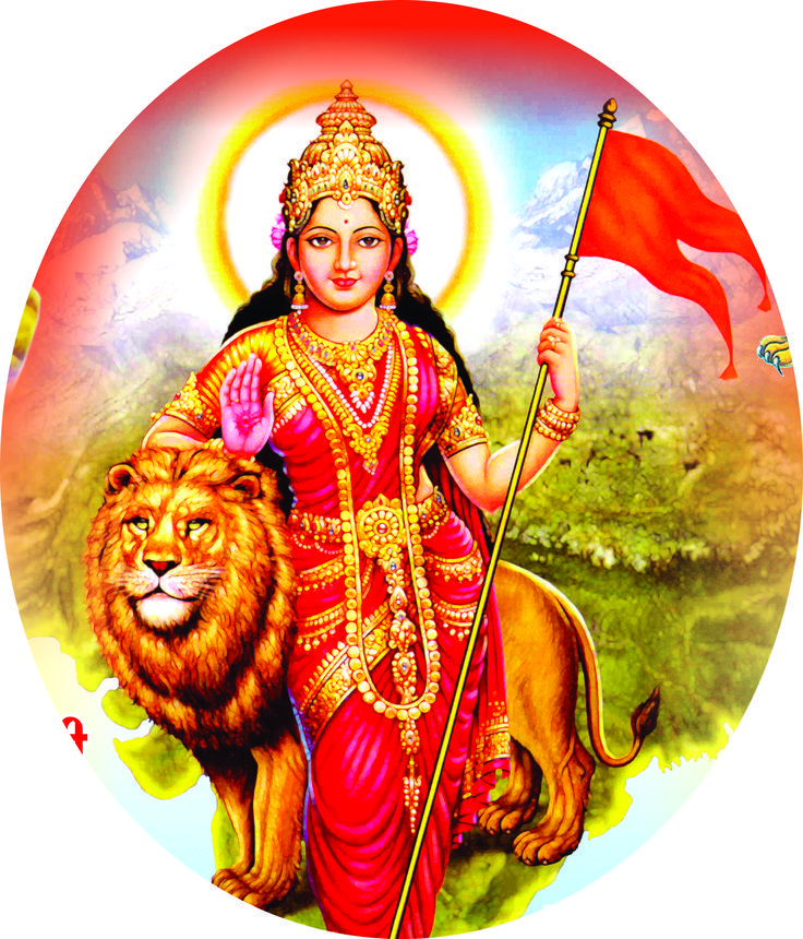 Wallpapers Bharat Mata Pic Rss B X Flt Pc 11621600 467763 Rss Feed Automate Your Social Post By Rss Feeds Schedul Drawing Images Shri Ram Photo Image