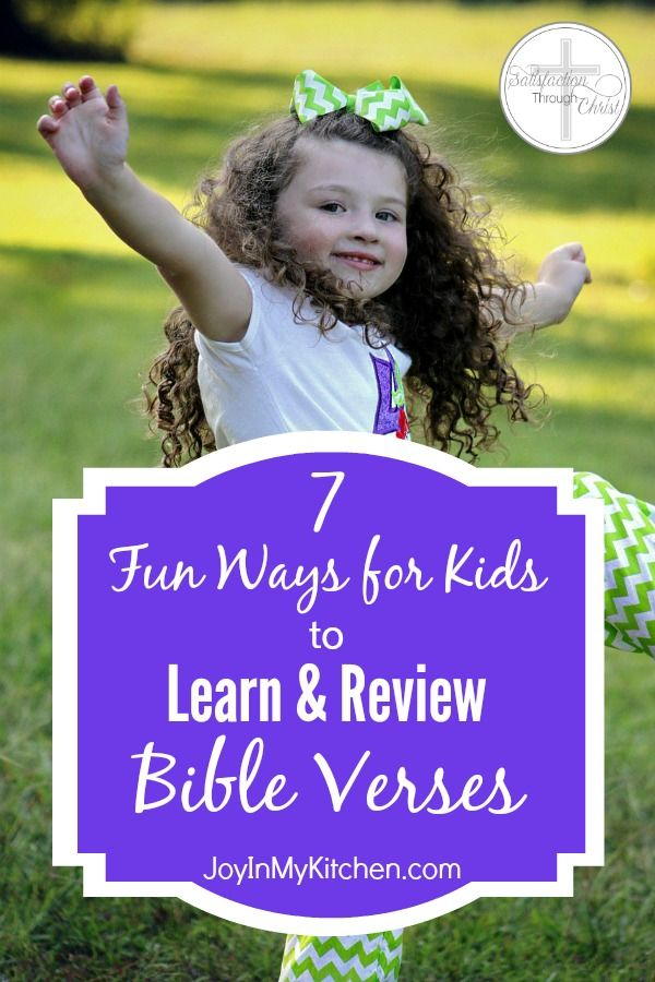 Don't let the memory verses fade away! Use these 7 fun ways to help your kids review Bible verses they've learned at church, school, Awana or home. | Satisfaction Through Christ