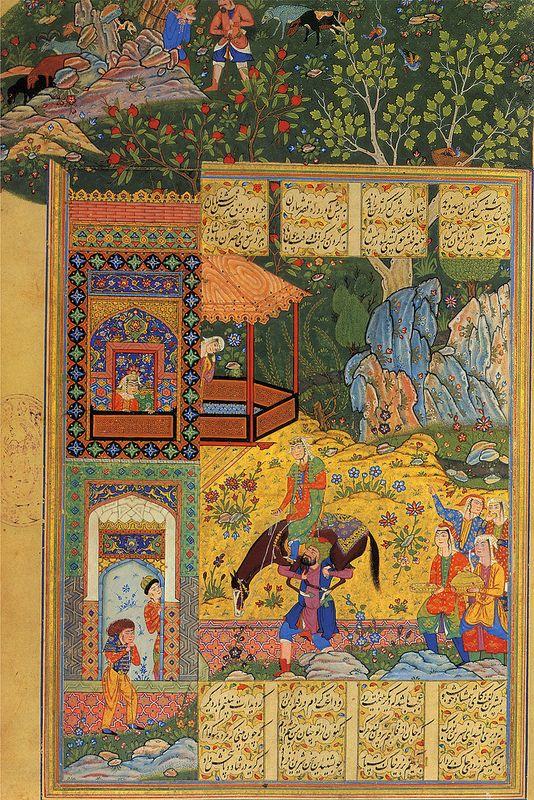 فرهاد اسب شیرین را بر دوش می گیرد هنرمند نامعلوم برگی از خمسه نظامی 956 هجری قمری Farhad carries shirin's horse on his back Unknown Artist Nezami's Khamseh 1536 20x32.5 cm Shahid Motahari School of Higher Education Tehran
