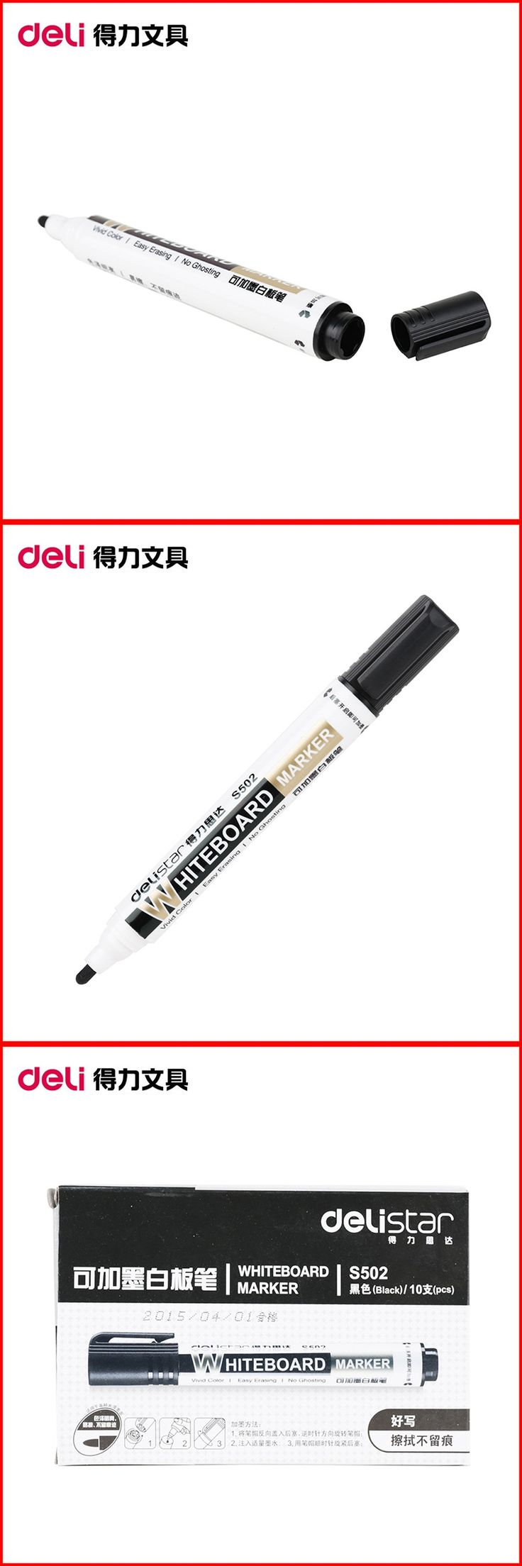 1pc The whiteboard pen capable S502 can add ink pen smooth wear-resisting whiteboard maker pen OWT011