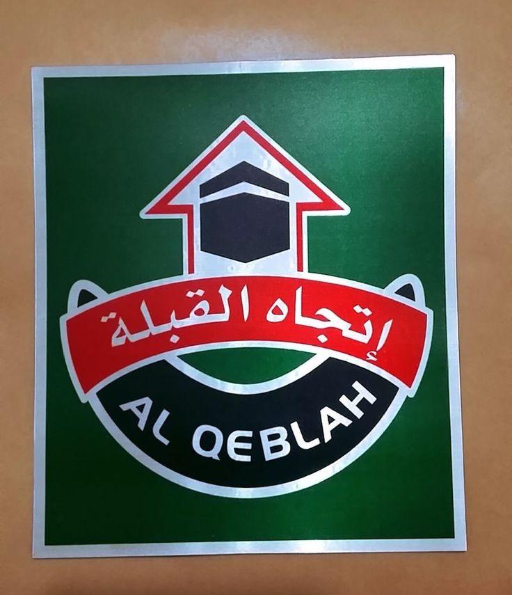 Al Qeblah Direction ( label - sticker) ,qibla,qiblah,Islam ,Kaaba, Muslim,Prayer | Al Qeblah ...