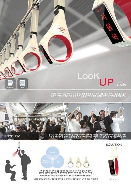 지하철 손잡이를 활용하여 아래부분에 LED로 쉽게 다음 정류장의 정보를 알수 있도록 해주는 디자인