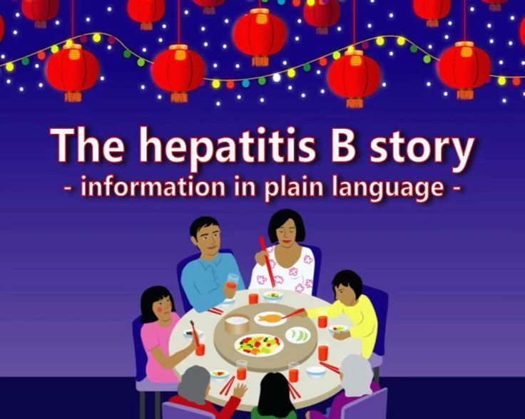 """The hepatitis B story"" gives information in plain language. The video describes what hepatitis B is, how it is transmitted and how to care for yourself and your…"