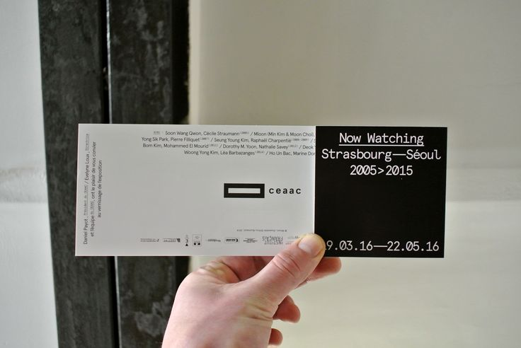 Carton d'invitation Ceaac - Now Watching