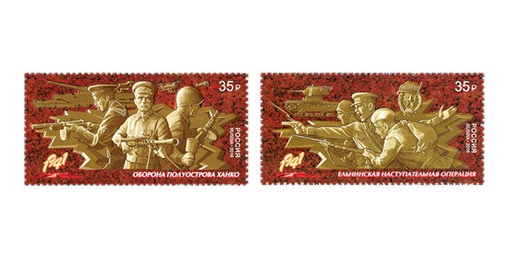 """COLLECTORZPEDIA The series """"On the 75th anniversary of the Victory in the Great Patriotic War of 1941-1945. Way to victory"""""""