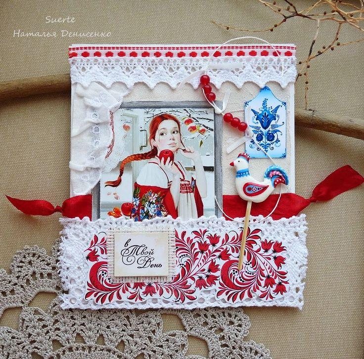 Поделка бабушке, открытки в русском стиле своими руками