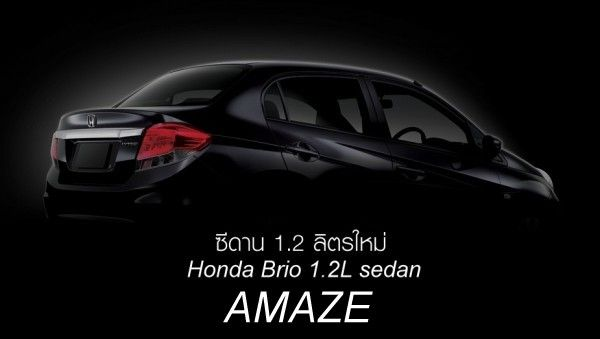Early 2013 should see launch of a new compact sedan from Honda Cars India, which will be called 'Amaze'. The car will be showcased in Thailand later this month. The new Honda sedan, based on the Brio hatchback, will also be offered in a turbo diesel powered option which will have mileage of approximately 24 kmpl. However, only once officially launched will these estimates be proved.