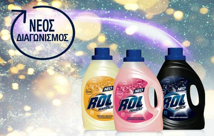 Διαγωνισμός ROL με δώρο τη νέα σειρά specialties