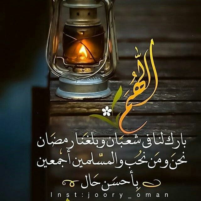 Desertrose Ramadan Kareem كل عام وأهلي وأحبابي وجميع الم سلمين بخير Ramadan Kareem Ramadan Decorations Ramadan