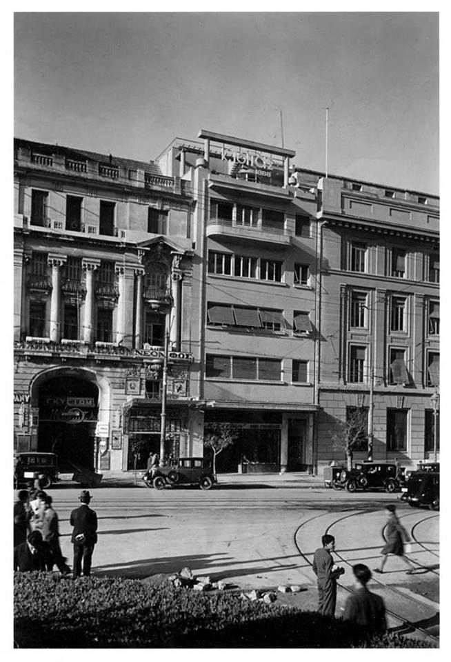 Panepistimiou street (Athens)  in the 30's