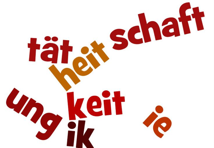 die article suffixes