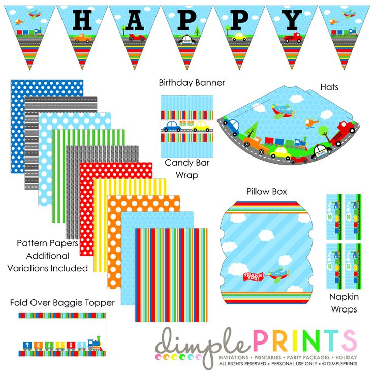PlanesTrainsAutomobiles printable party package by DimplePrints  www.shop.dimpleprints.com