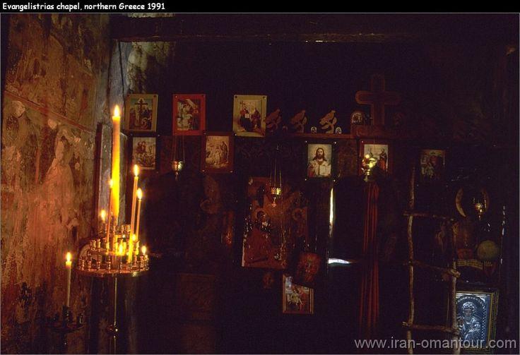 Evangelistrias chapel - northern -Greece
