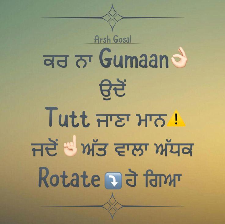 Gumaan tutt jana, Arsh Gosal, Punjabi quote