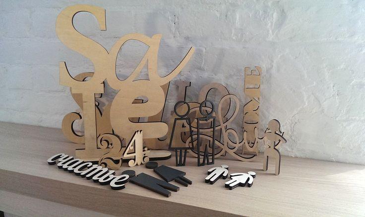 Слова и буквы из фанеры, большой выбор отличный дизайн, высокое качество.
